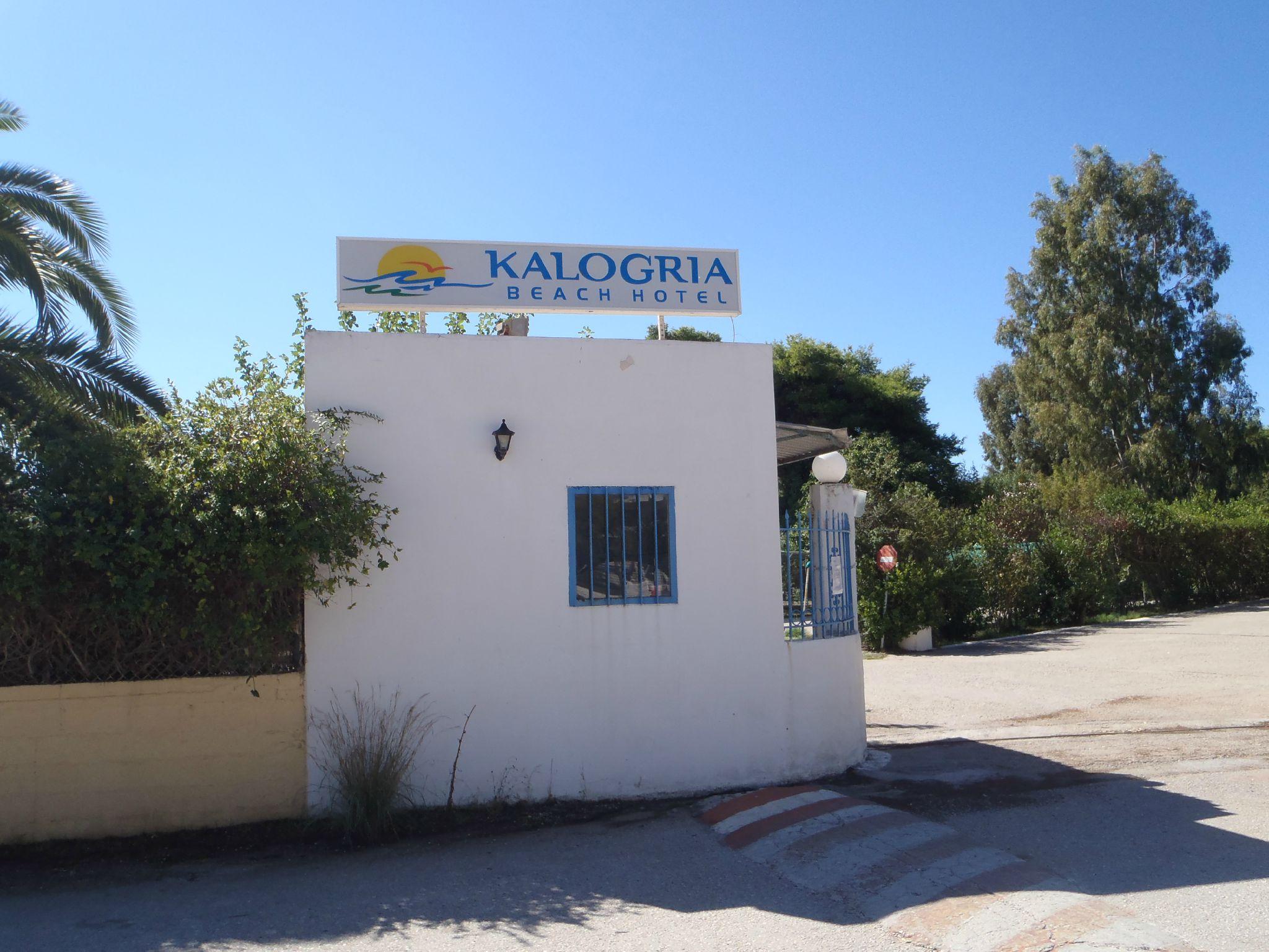 grèce : pour toi ma grenouille passage obligatoire au kalogria