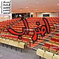إضراب عام وطني للجامعيين أيام 11 و-12 أفريل بكافة المؤسسات الجامعية بتراب الجمهورية