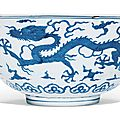 A large blue and white 'dragon' bowl, Jiajing mark and period (1522-1566)