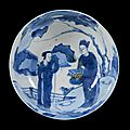 An attractive Chinese blue and white bowl, Wanli (1572-1620)
