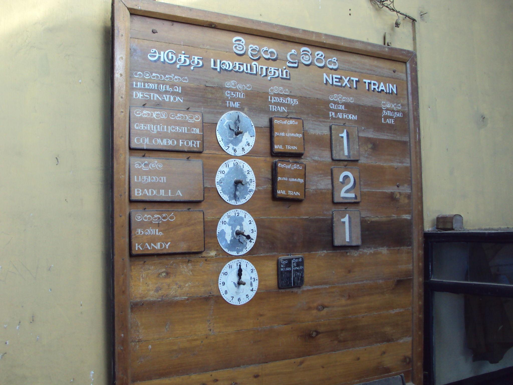 Nanu Oya (Sri Lanka) Tableau des départs