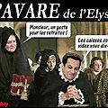 La france va encore verser des milliards pour la grèce. les retraités s'en souviendront en 2012, monsieur le président...
