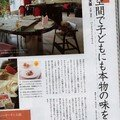 katagaho fe 04