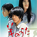 Hitsuji no Uta, le film