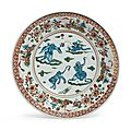 A large polychrome 'Zhangzhou' '<b>Arhat</b>' dish, Late Ming dynasty, 16th-17th century