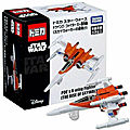 X-WING T-70 THE RISE OF SKYWALKER