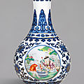 A very rare underglaze-blue, <b>famille</b>-<b>rose</b> and gilt-decorated 'boys medallion' vase, Qianlong seal mark and period (1736-1795)