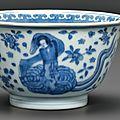 A small blue and white deep bowl, Shunzhi period (1644-1661)