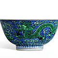 A <b>Blue</b>-Ground and Green-Enamel 'Dragon' Bowl, Mark and period of Kangxi (1662-1722)