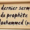 Le Dernier <b>Sermon</b> du Prophète Mohammed صلى الله عليه و سلم