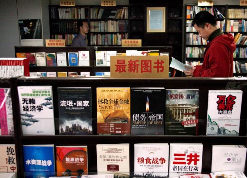 habitude lecture chine