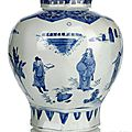 A blue and white porcelain vase,China, Transitional period