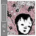 Harutaka Mochizuki / Makoto Kawashima «Free Wind Mood»