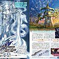 FFF_Fami-scan_04-21-15_001