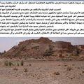 khadijaben87