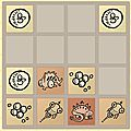 = The Awesome epilost's <b>2048</b> game : Dinolegacy =