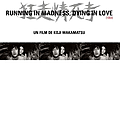 Running In Madness, Dying In Love (Nous nous battrons jusqu'au bout)
