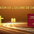 La vision de l'œuvre de <b>Dieu</b> (3)