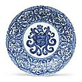A Chinese Export <b>Portuguese</b> <b>Market</b> blue and white dish. Kangxi period