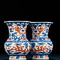 An exquisite and extremely rare pair of underglaze blue and <b>iron</b>-<b>red</b> decorated vases, Qianlong sealmarks and period