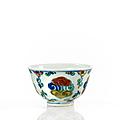 Petite coupe en porcelaine wucai, chine, dynastie ming, marque et époque jiajing (1522-1566)