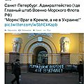 <b>Arcady</b> <b>Babtchenko</b>