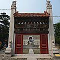 Tombeaux Qing (52)