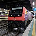 Erebos en Corée 11 - Trainspotting à <b>Séoul</b>