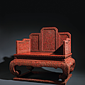 Dragon Throne For The Son of Heaven