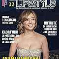 Ayu en une du japan lifestyle vol. 32