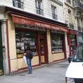 58, rue tiquetone