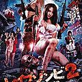 Reipu Zonbi - Lust Of The Dead 2 (Le retour des zombies satyriasiques)