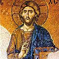 Garab Dorje et Jésus Christ