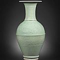 A rare large Longquan celadon-glazed <b>yenyen</b> <b>vase</b>, 15th century
