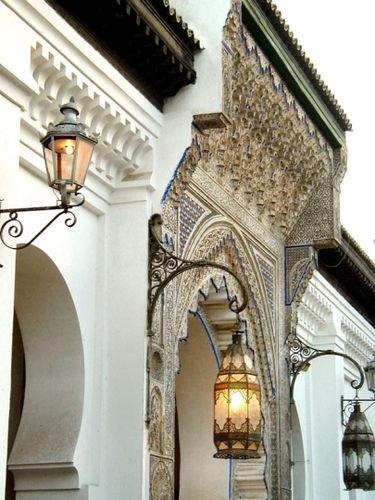 Mosquée el Karaouine