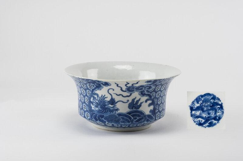 Important bol en porcelaine à décor 'Bleu de Huê', Chine pour le Vietnam, Dynastie Nguyên, règne de Thiêu Tri, 19e siècle