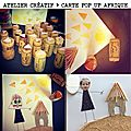 Atelier créatif > carte pop up afrique à ligné avec des ce1 et anthony treguier un pur moment de bonheur !!!