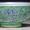 An unusual green-glazed blue and white bowl, Chongzhen two-character mark in iron-red and of the period (<b>1628</b>-1644)