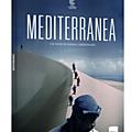 Tête baissée, méditteranea : deux dvd de films européens sur les laissés pour compte