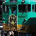 ふるさと -Furusato JRキハ40系