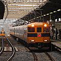 近鉄12400系, 大和八木駅