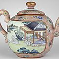 A famille-rose teapot and cover, Qianlong mark and period © Palace Museum, Beijing