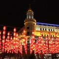 Live in China by Svet.