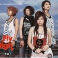 Nakanomori Band - Fly High scans