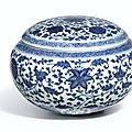 A rare blue and white <b>alms</b> bowl and cover, Qing dynasty, Qianlong period (1736-1795)