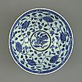Bowl (<b>Wan</b>) with Lotus Petals (<b>Lianzi</b>) and Floral Scrolls, Early Ming dynasty, about 1368-1450