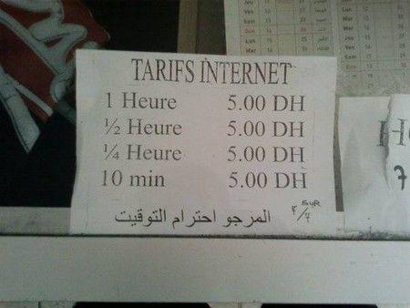 tarif pc