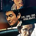 INSIDE MEN // YOO <b>MIN</b>-<b>HO</b>