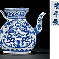 A rare blue and white peach-form ewer, jiajing six-character mark in underglaze blue and of the period (1522-1566)