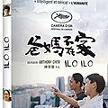 Concours <b>ILO</b> <b>ILO</b>: 3 DVD de la Caméra d'Or 2013 à gagner!!